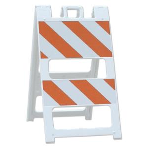 "24"" Wide Type II High Intensity Plastic Folding Barricade"